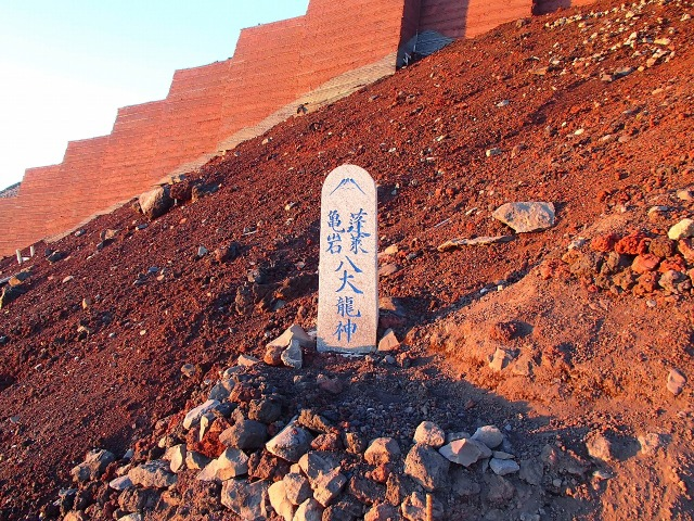 蓬莱亀岩 八大龍神碑