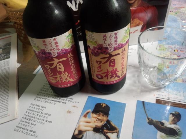 酸化防止剤無添加 有機ワイン