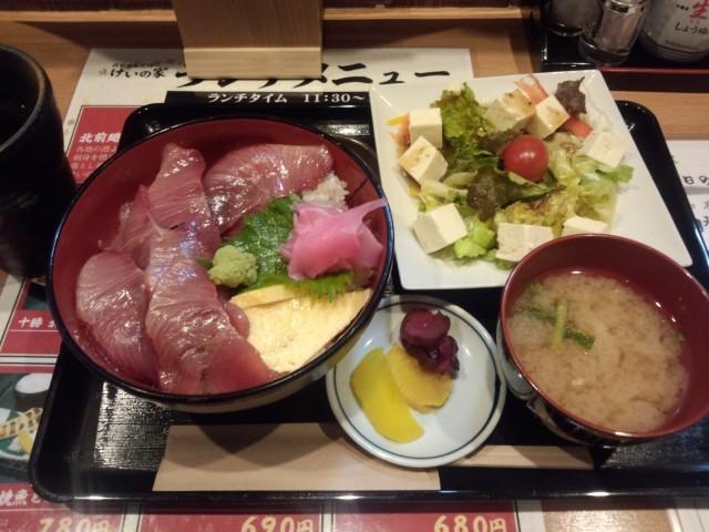 八王子・けいの家 - 日替わり定食 鰤づけ丼&有機豆富サラダ