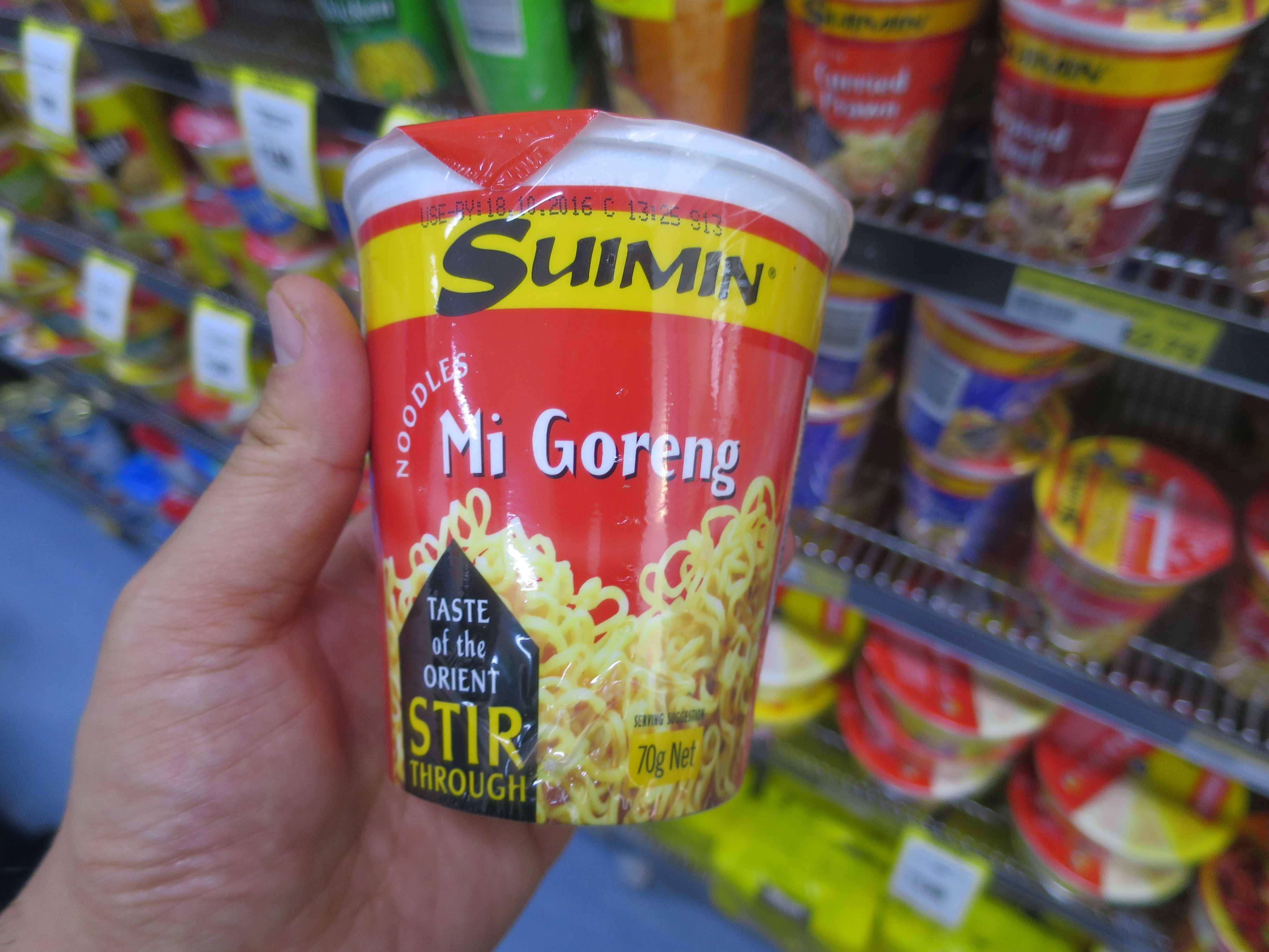 オーストラリアのカップラーメン - Suimin Mi Goreng