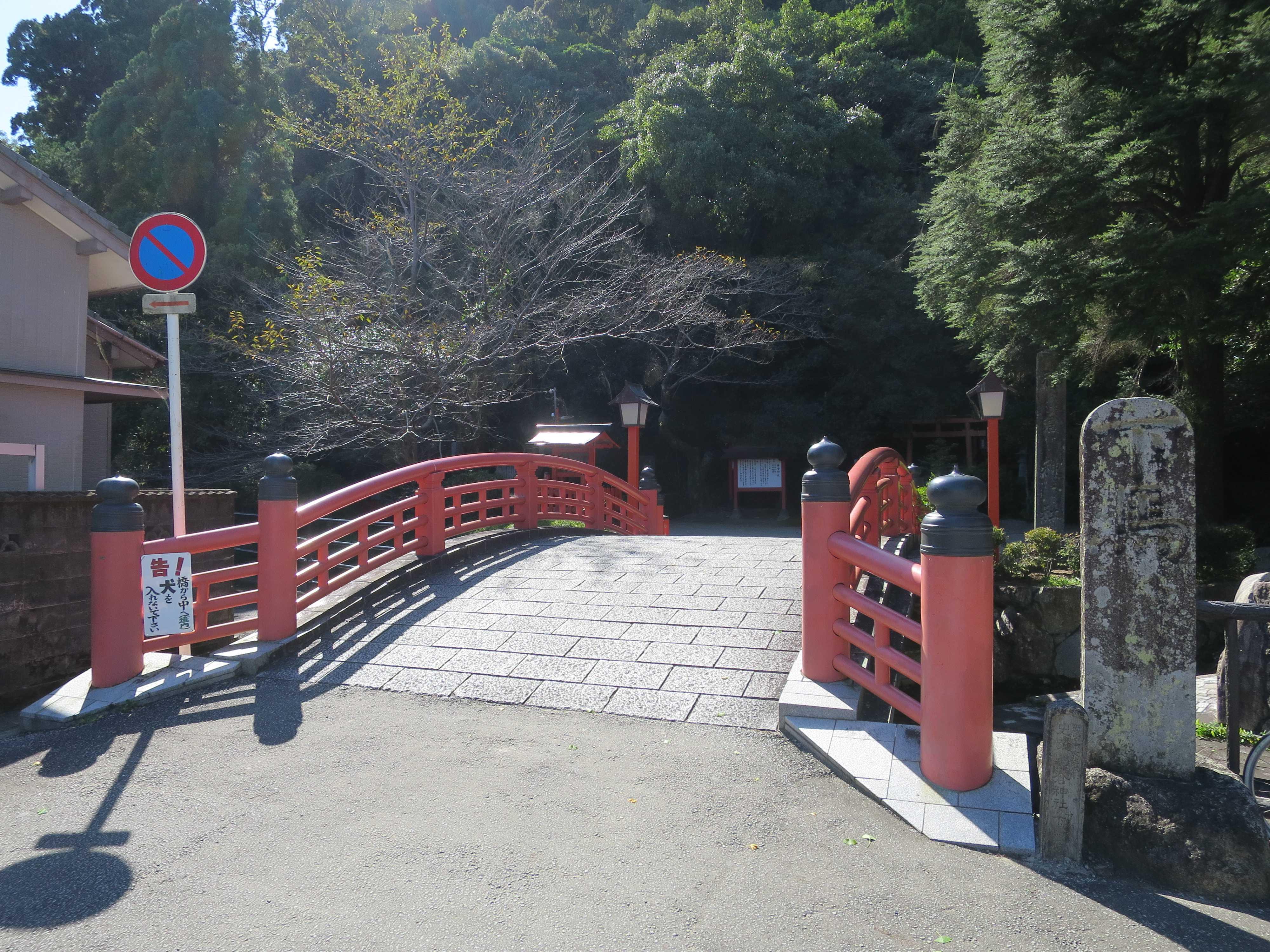 神倉神社(神倉山)前の太鼓橋