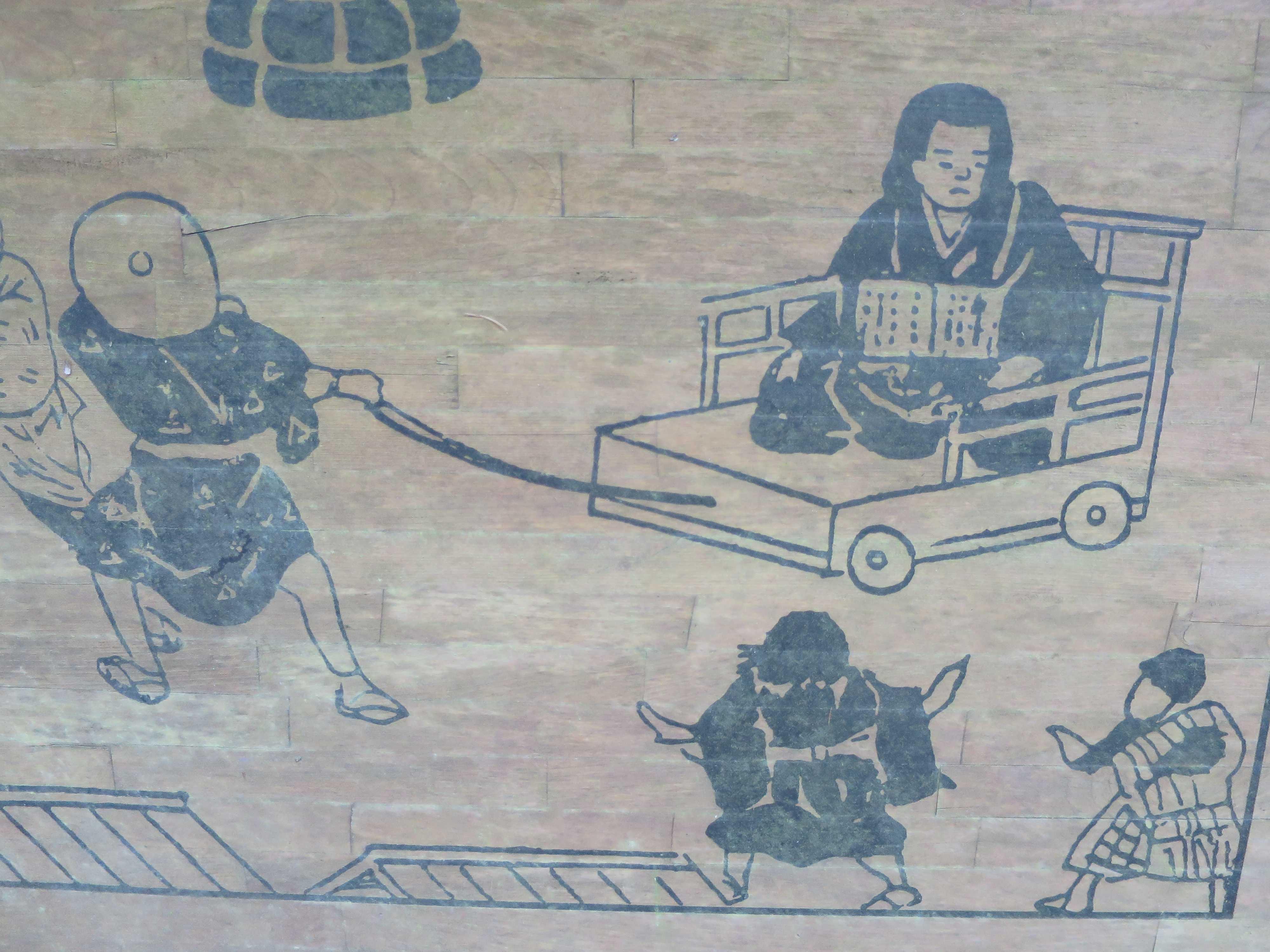 熊野古道の「車塚」