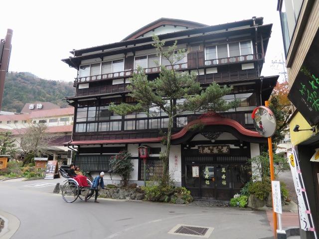 箱根湯本・萬寿福旅館