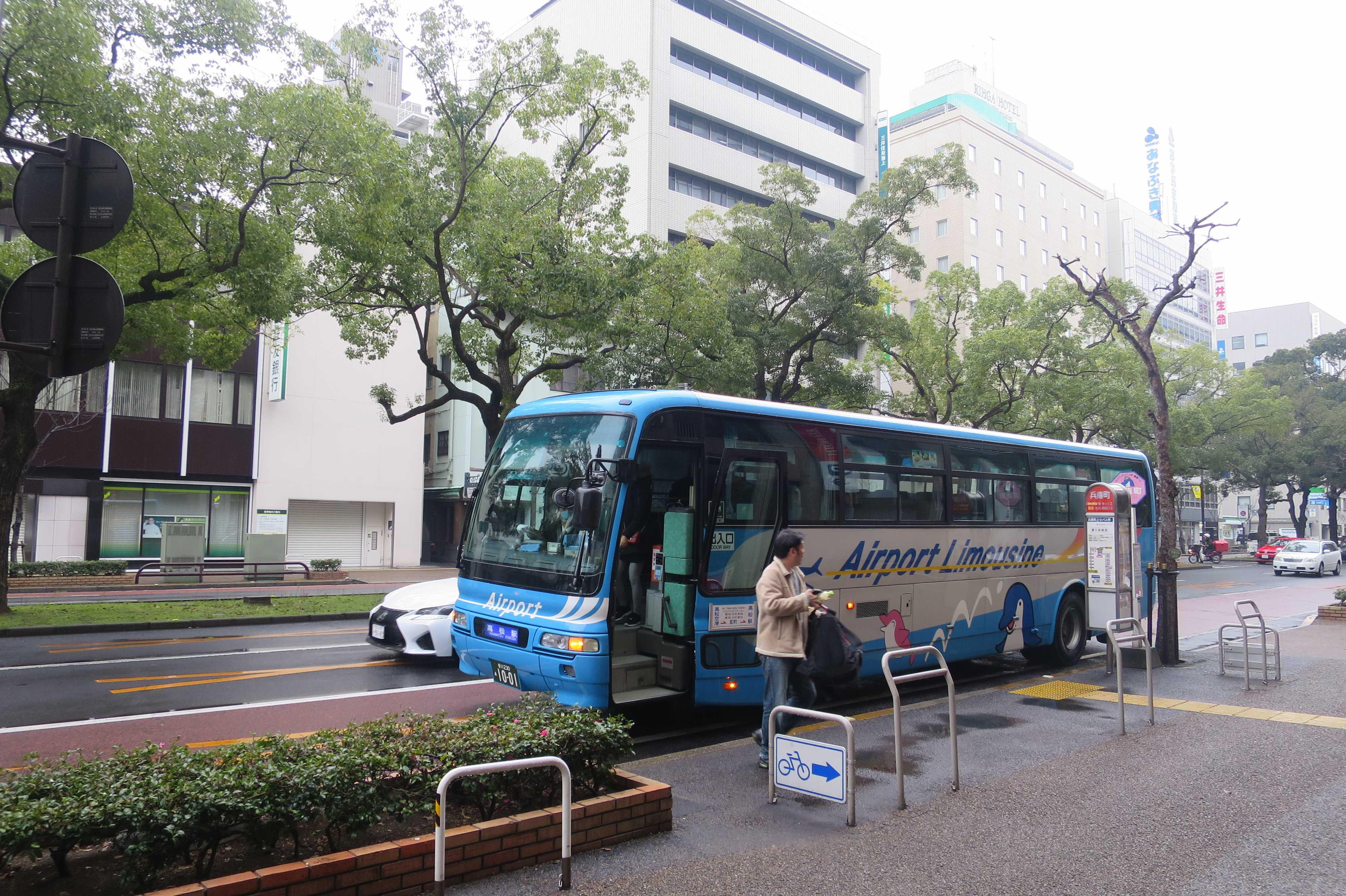 バス停: 兵庫町