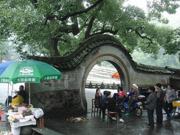 寧波旅行 - 若き日の道元が悟りを開いた天童寺(天童山)