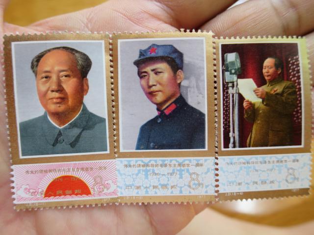 毛沢東の切手