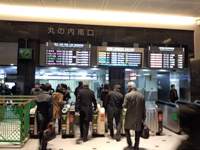 JR東京駅 丸の内南口