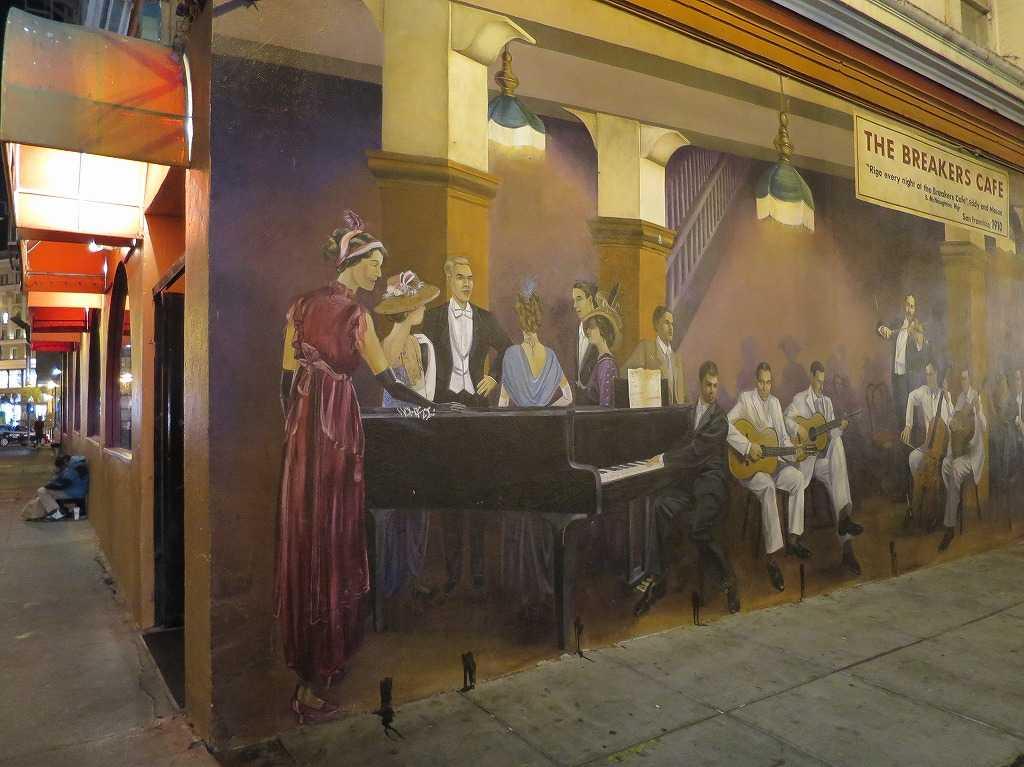 サンフランシスコ - アートな壁画