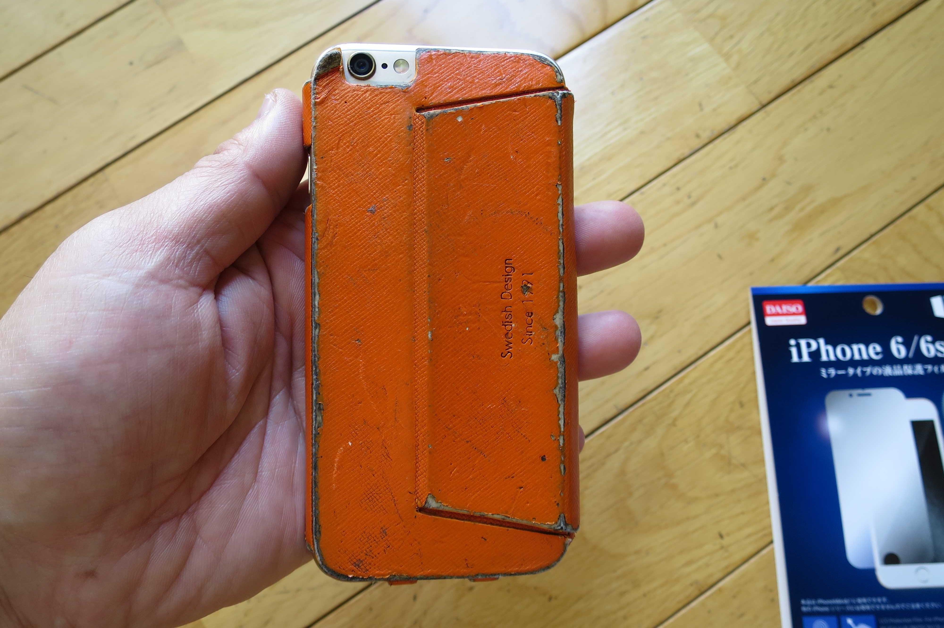 汚れた iPhone用カバー