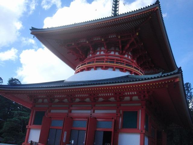 壇場伽藍・根本大塔(和歌山県高野町)