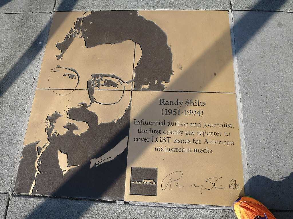 Randy Shilts(1951-1994)