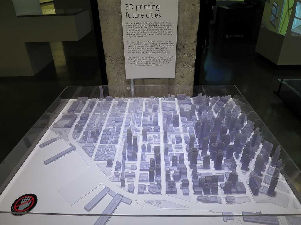 オートデスク・ギャラリー - 3Dプリントの未来都市