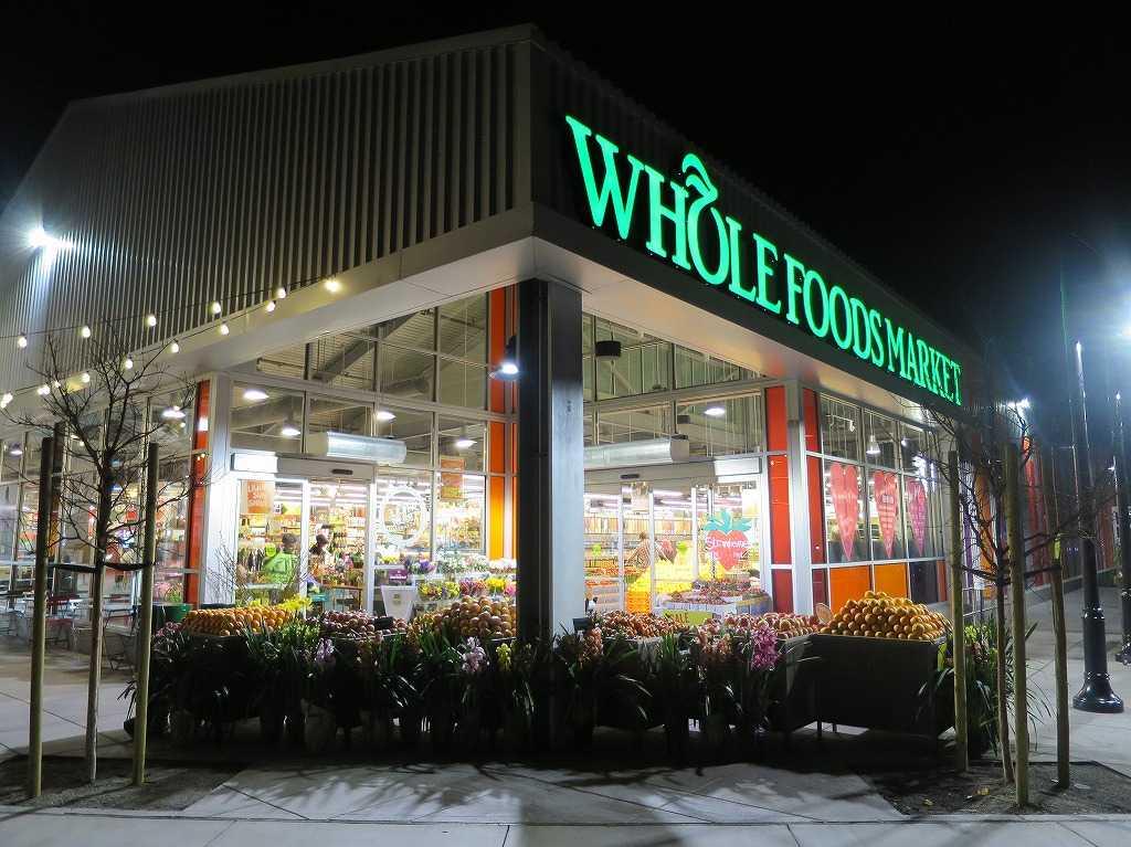 サンノゼ - Whole Foods Market外観