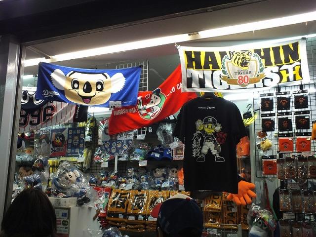 西武ドームの野球グッズの売店