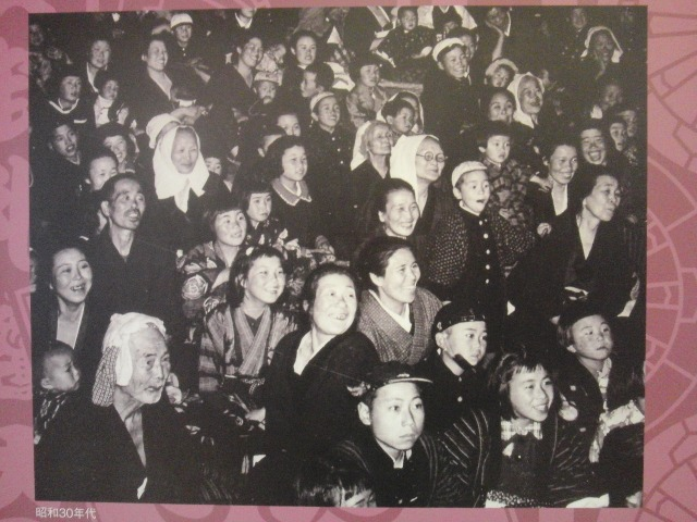 昭和30年代の檜枝岐歌舞伎