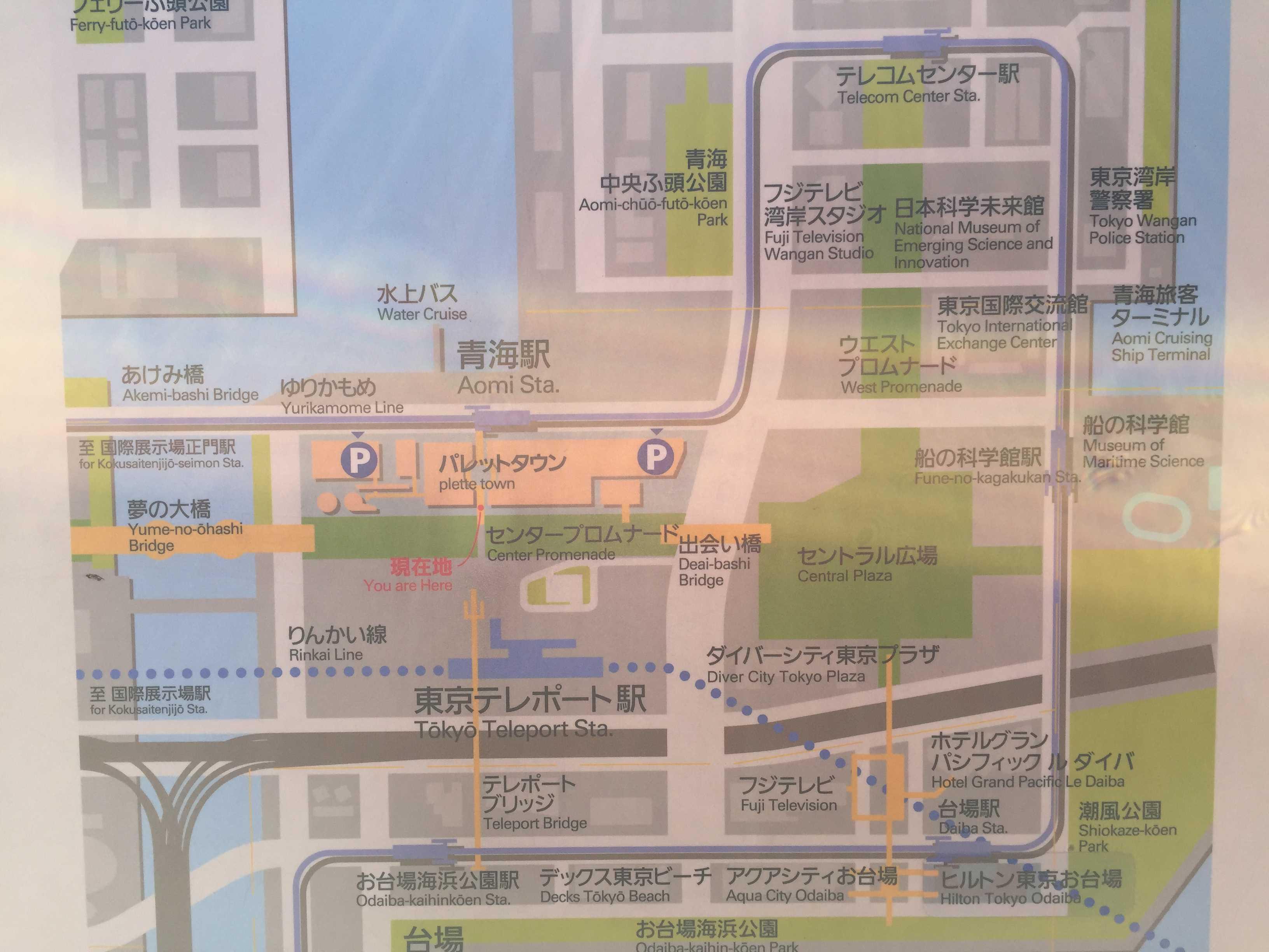 センタープロムナード周辺地図