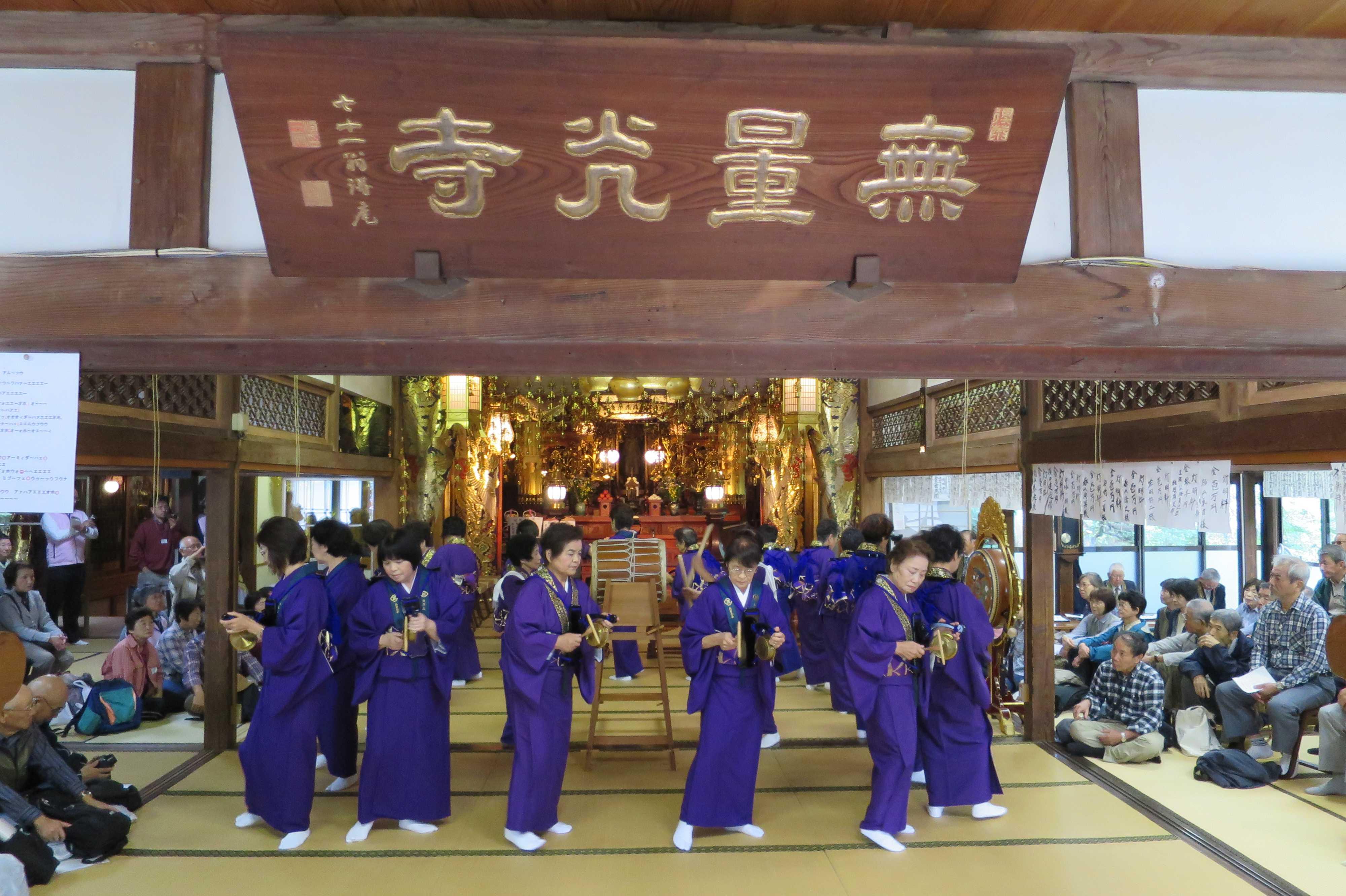 無量光寺の踊り念仏 - すばらしい風景