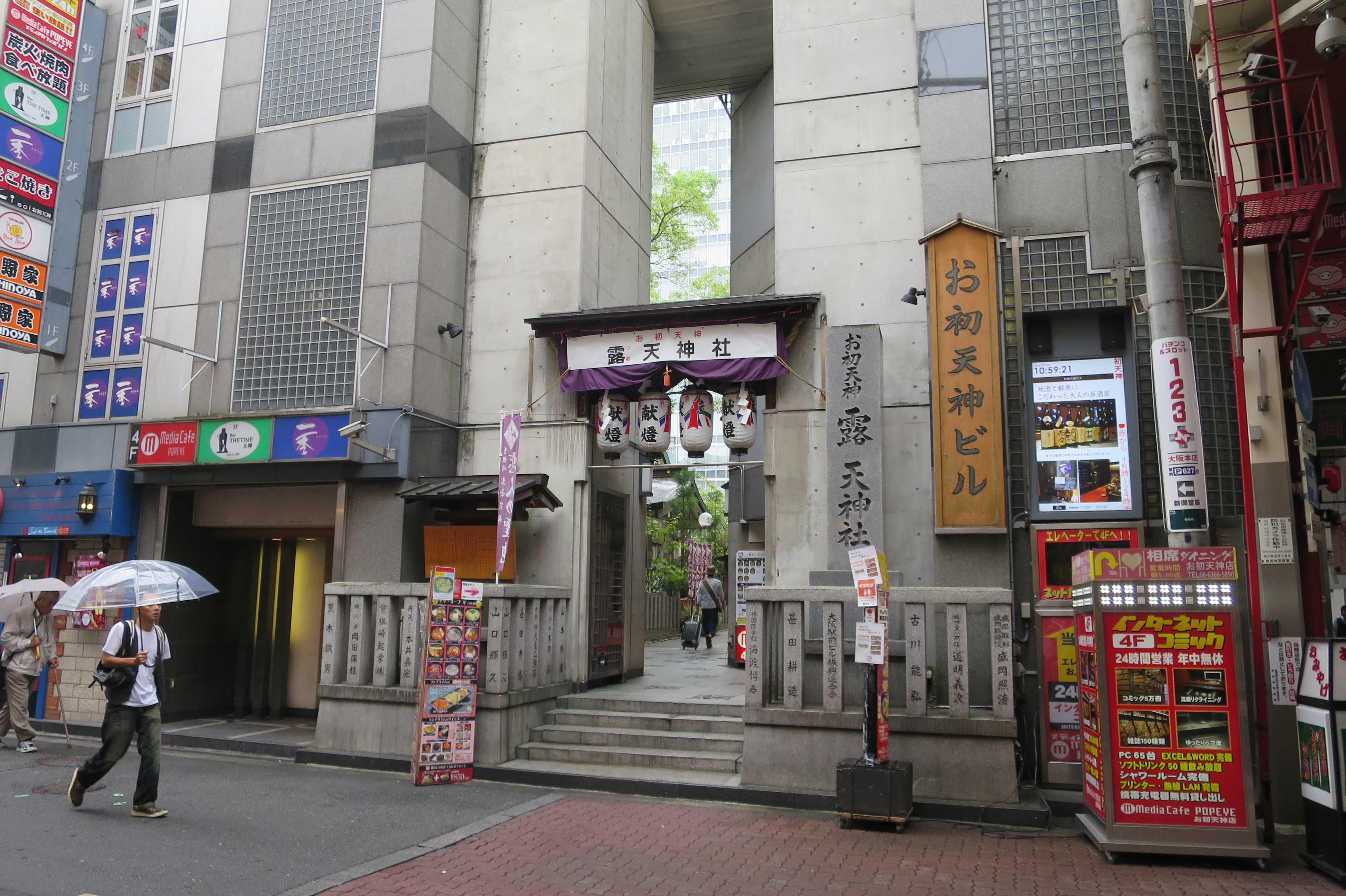 お初天神ビルの裂け目のお初天神(露天神社)への入口