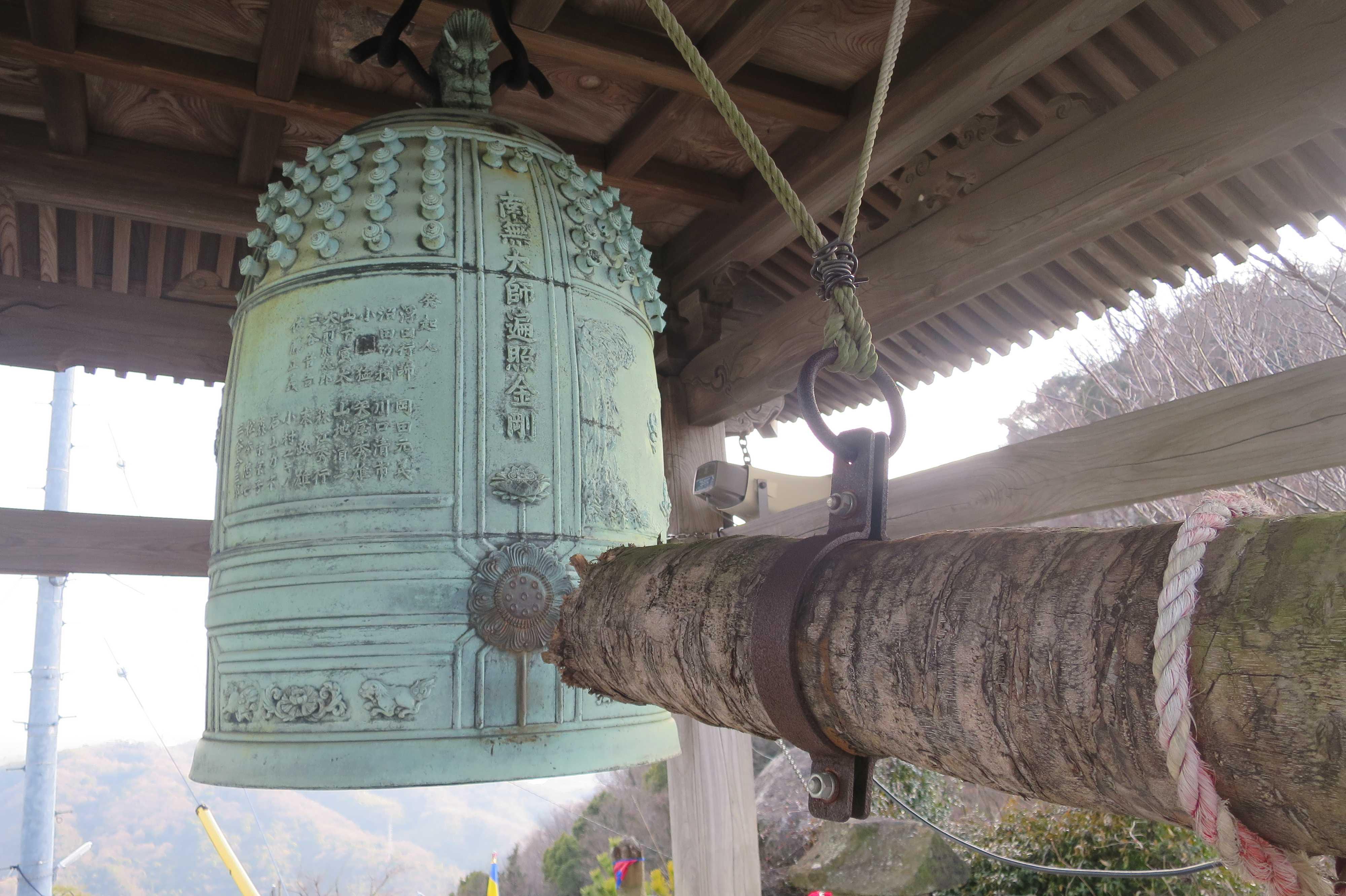 根本御堂  鐘楼の鐘 - 奥の院捨身ヶ嶽禅定