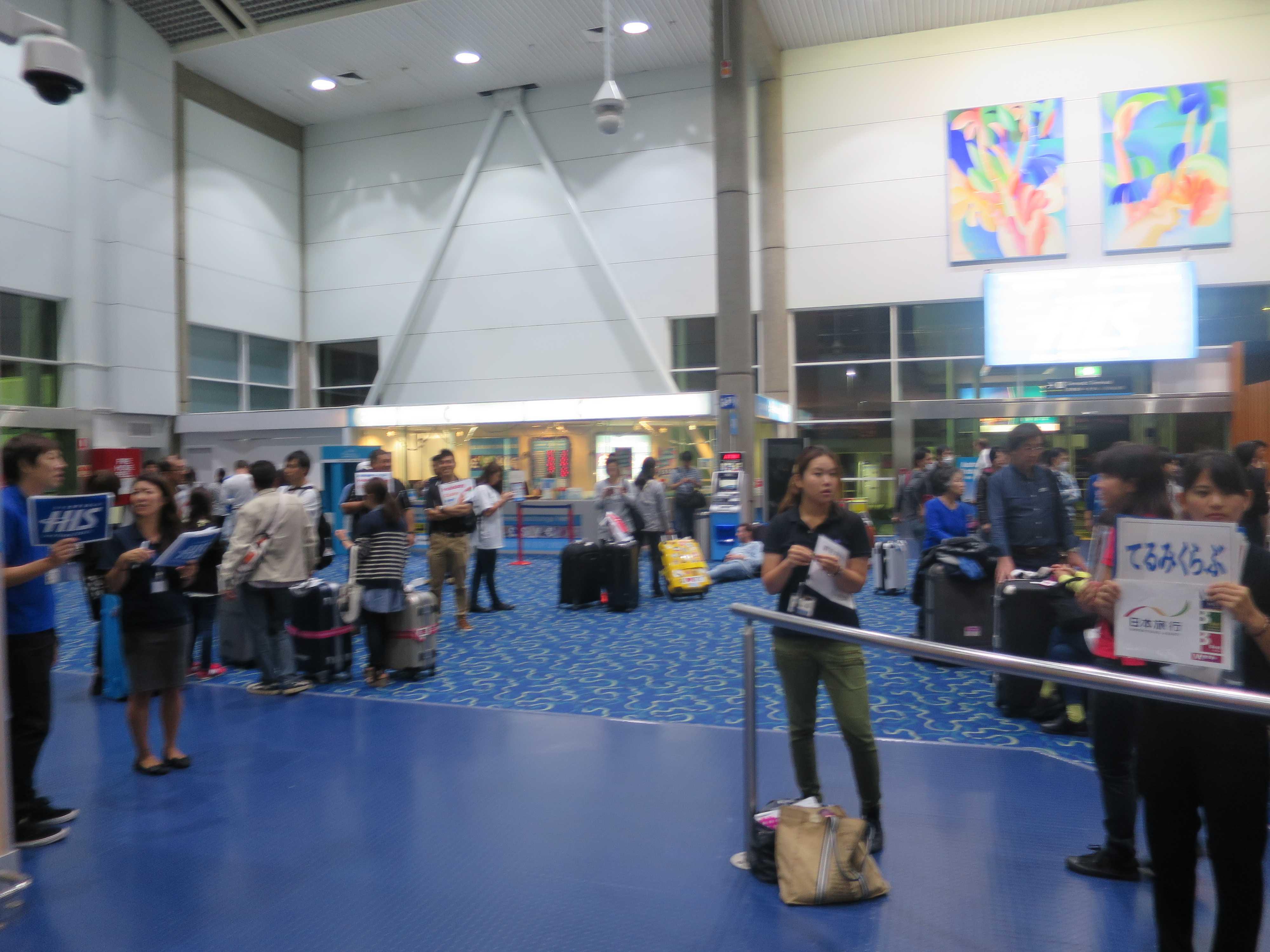 ケアンズ国際空港