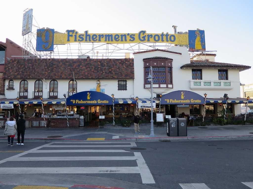 フィッシャーマンズワーフ - カニ・シーフード料理店 Fishermen's Grotto