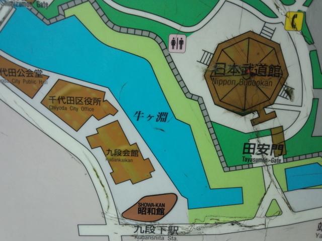 日本武道館周辺地図