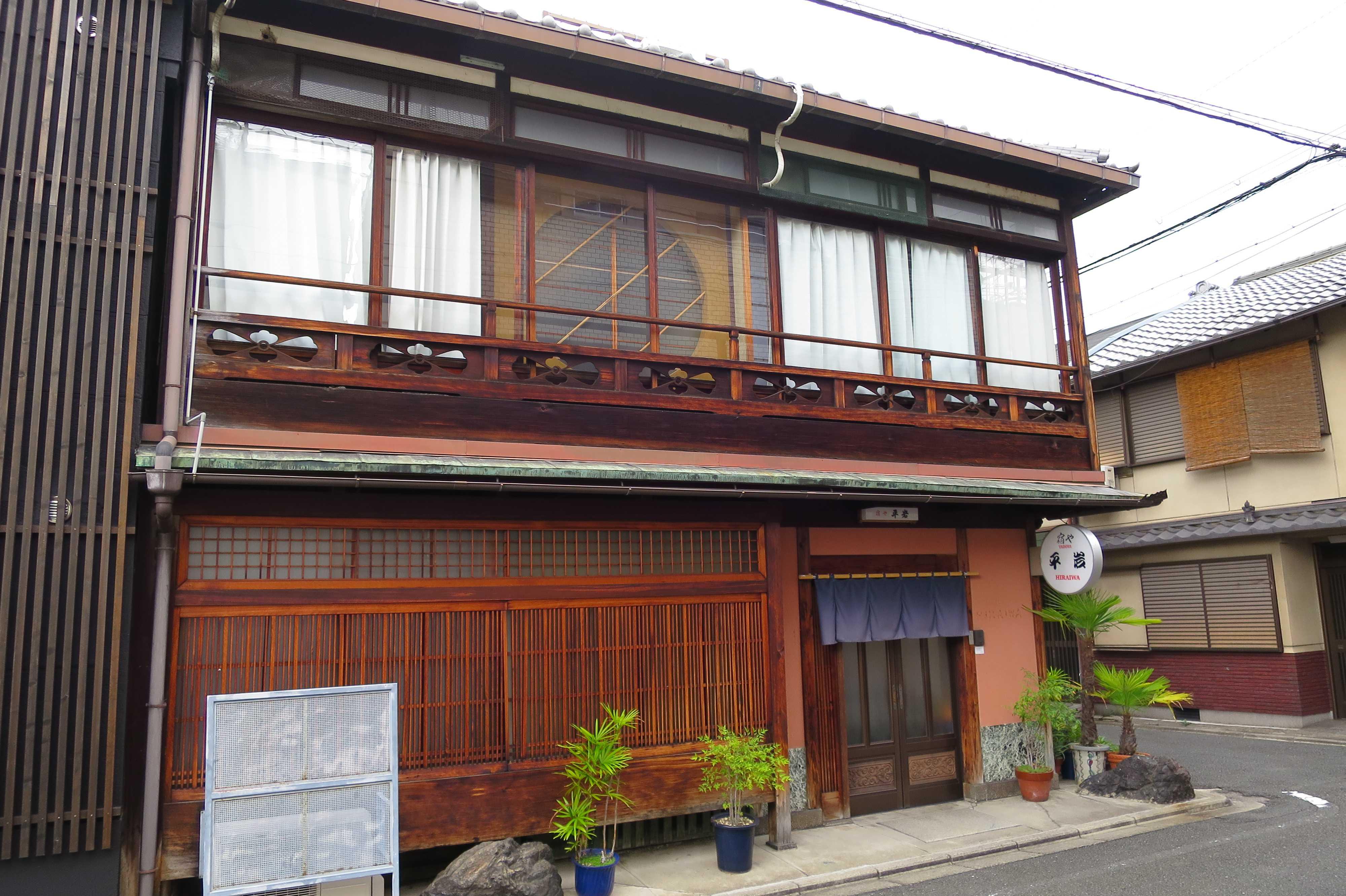 京都・五条楽園 - 宿や平岩