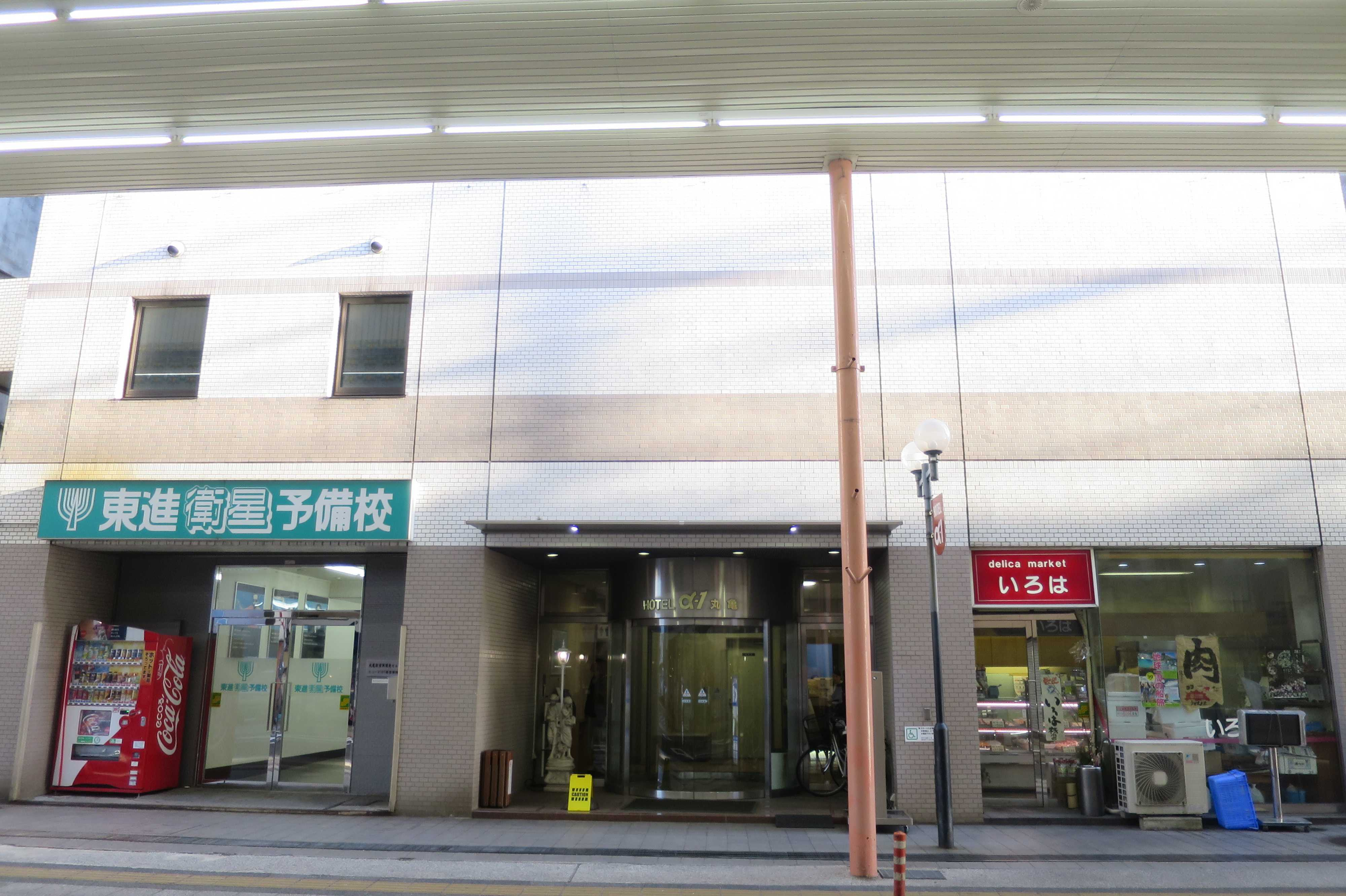 HOTEL α-1(ホテル・アルファ-ワン)丸亀