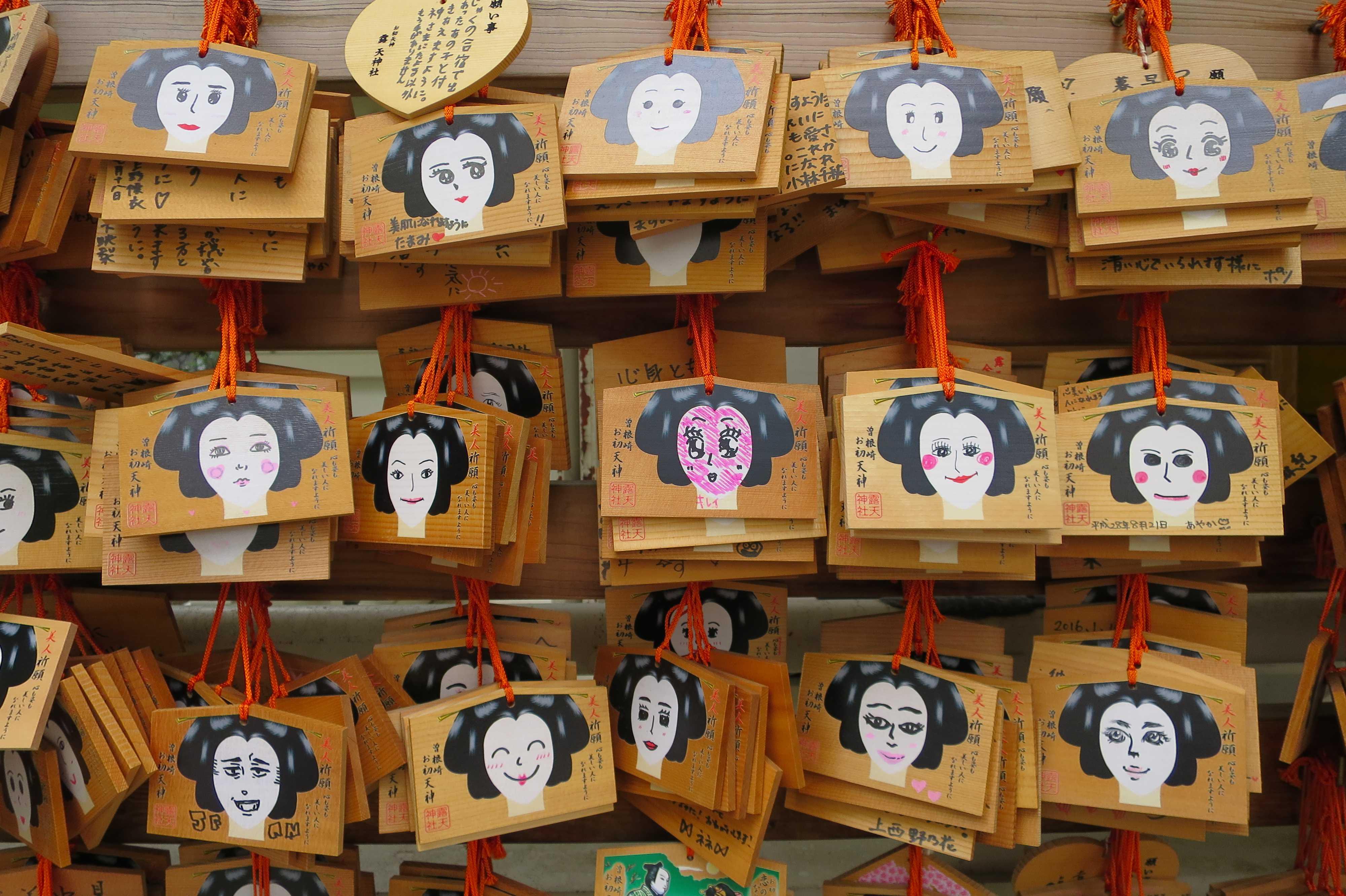 露天神社の美人祈願の絵馬