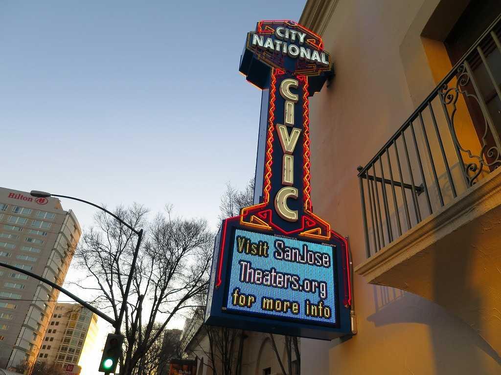 シティナショナルシビック(City National Civic)