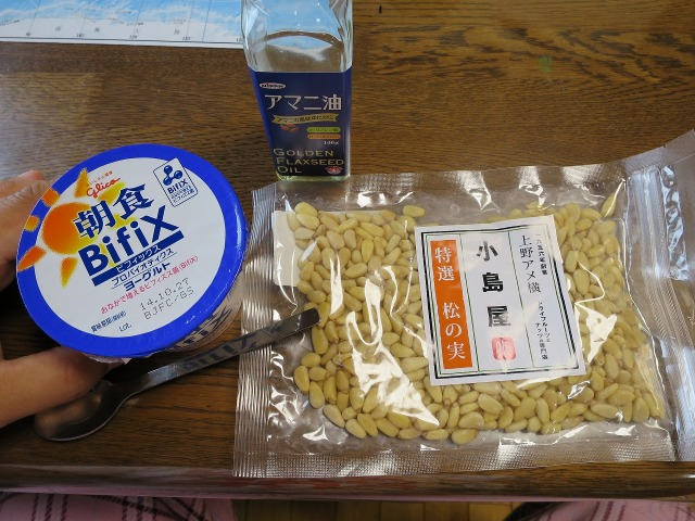 グリコの「朝食Bifix」、ニップンの「アマニ油」、小島屋の「特選松の実」