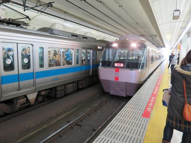 ロマンスカー(小田急電鉄)