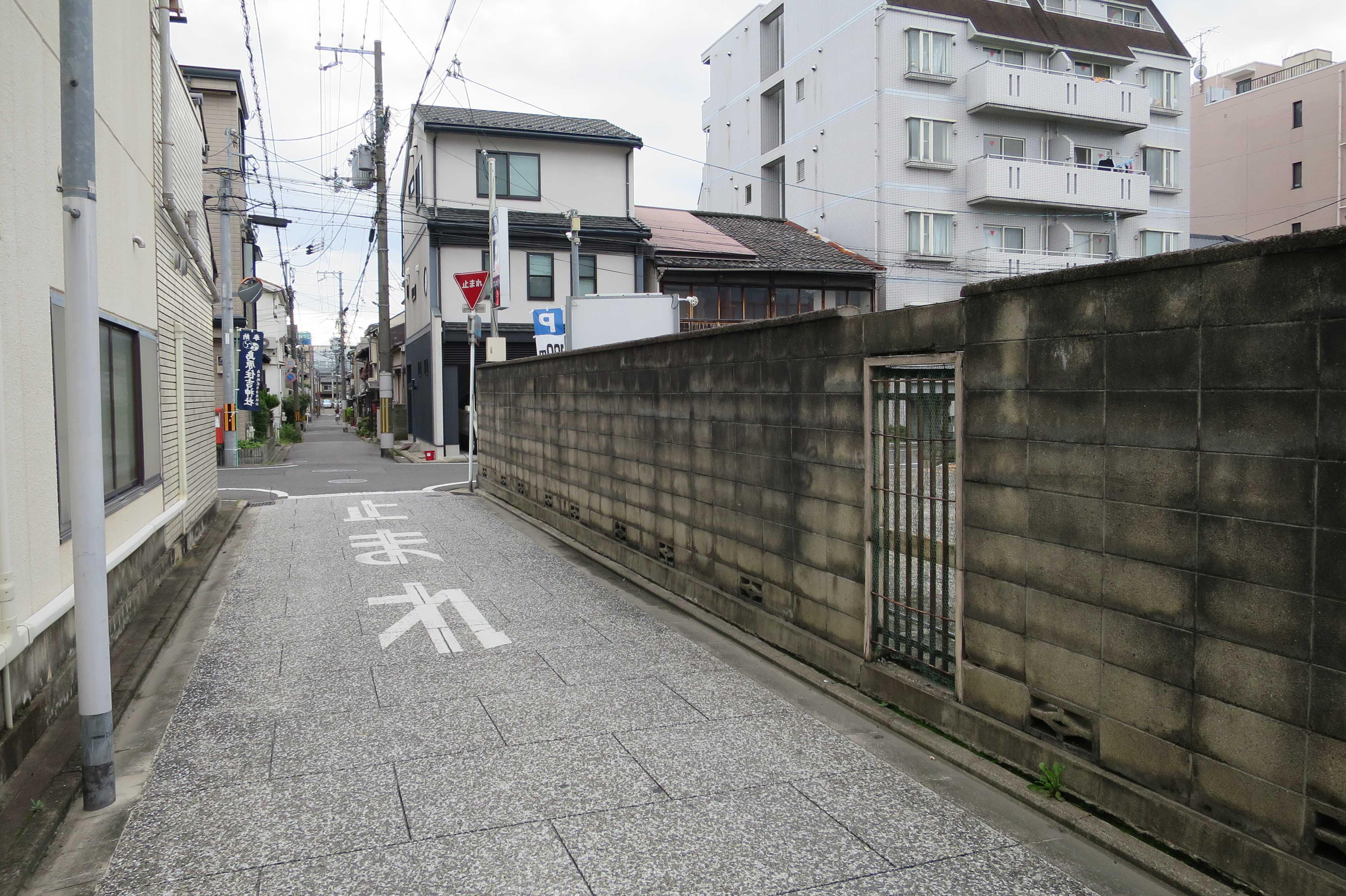 京都市下京区