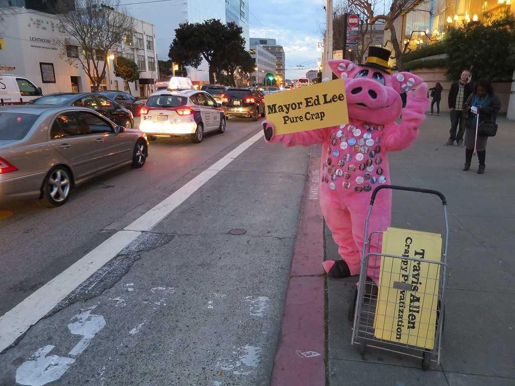 サンフランシスコ - ピンクの豚のぬいぐるみ