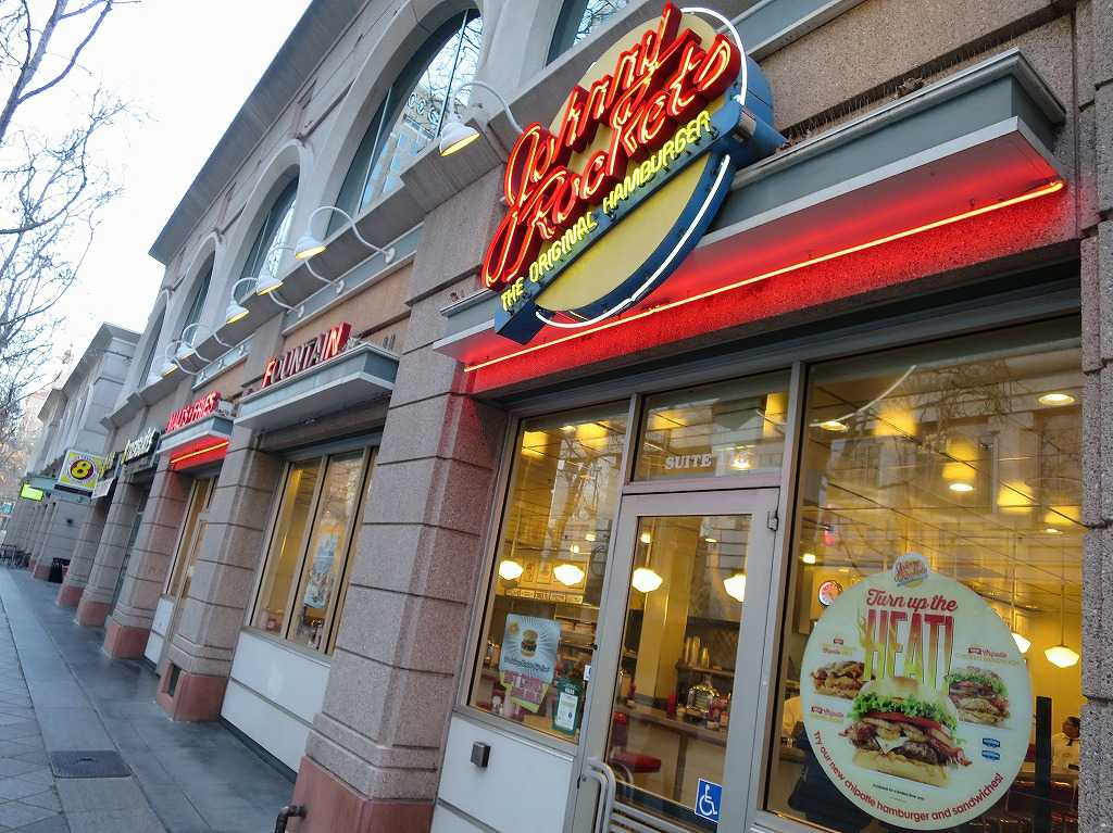 Johnny Rockets | The Original Hamburger