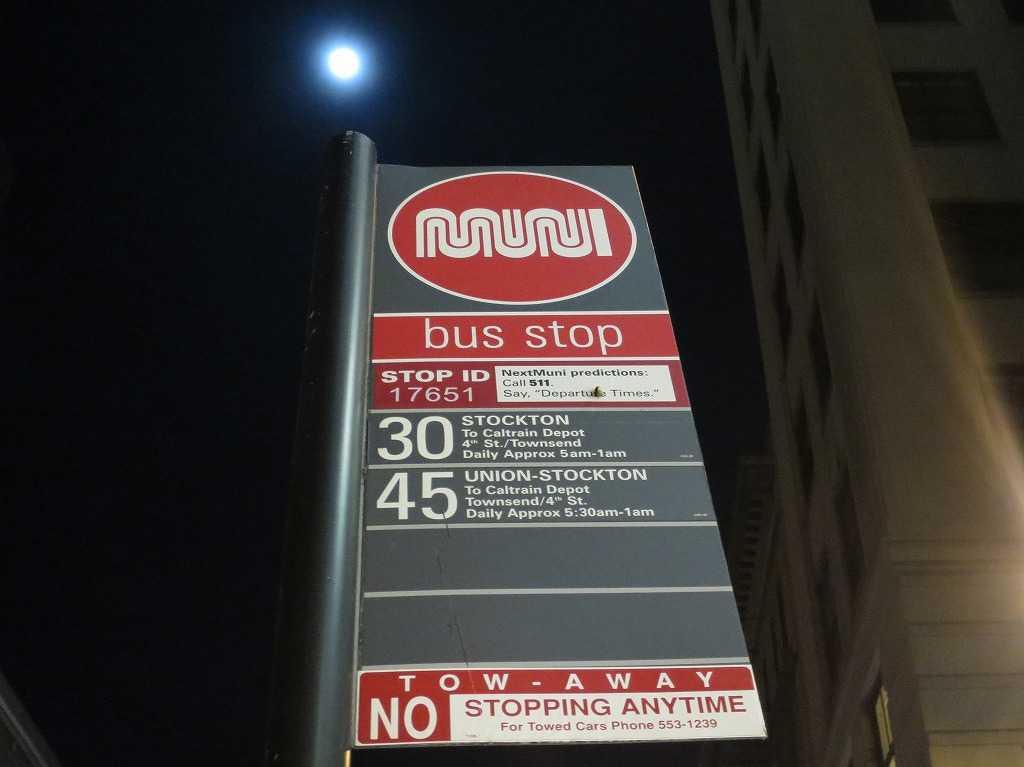 muniバスのバス停