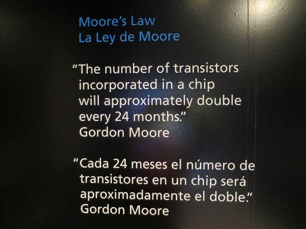ムーアの法則 - テック・イノベーション博物館