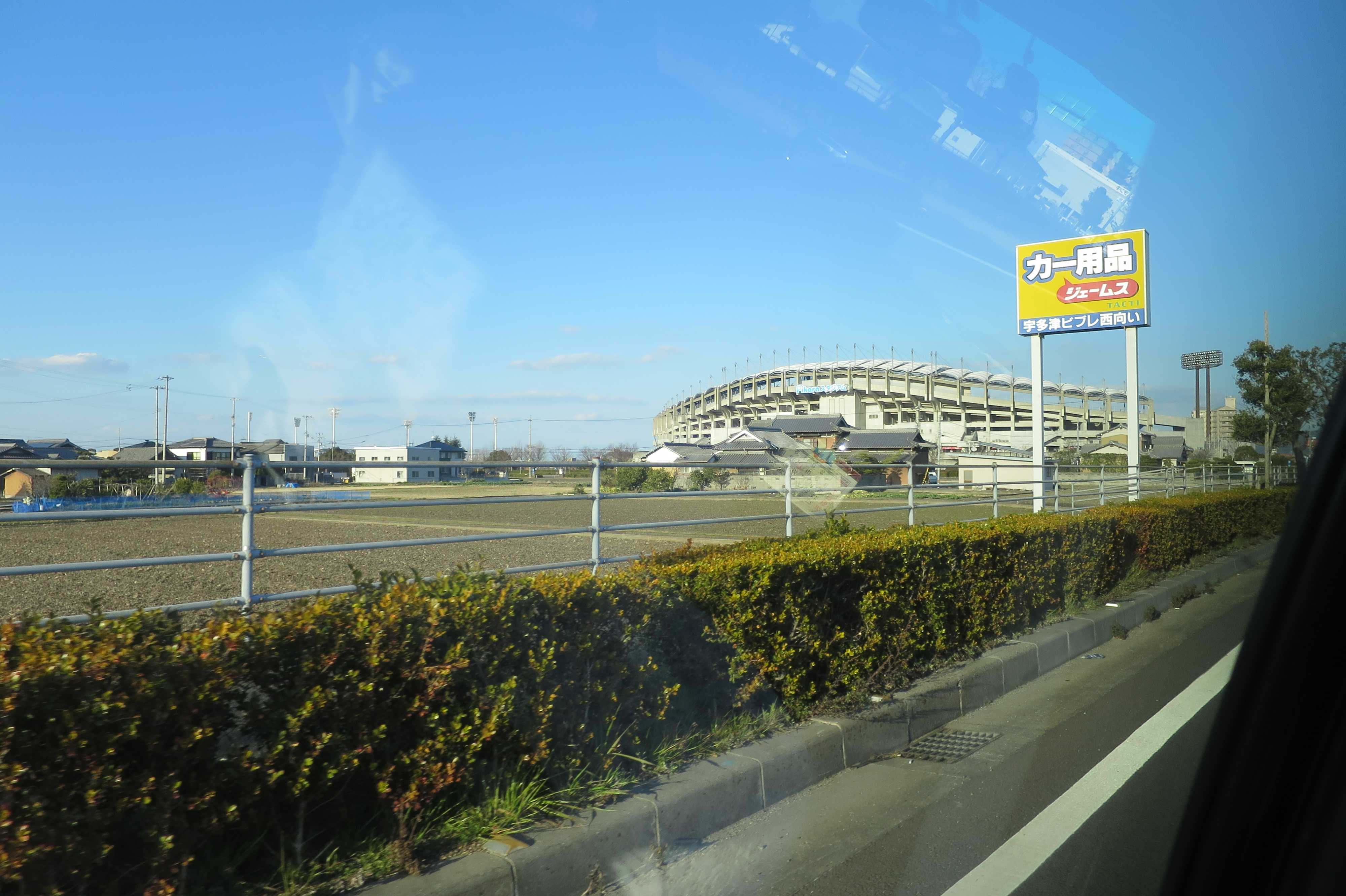 Pikaraスタジアム(香川県立丸亀競技場)