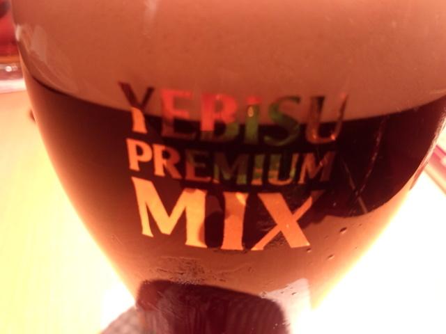 YEBISU PREMIUM MIX / ヱビス プレミアムミックス