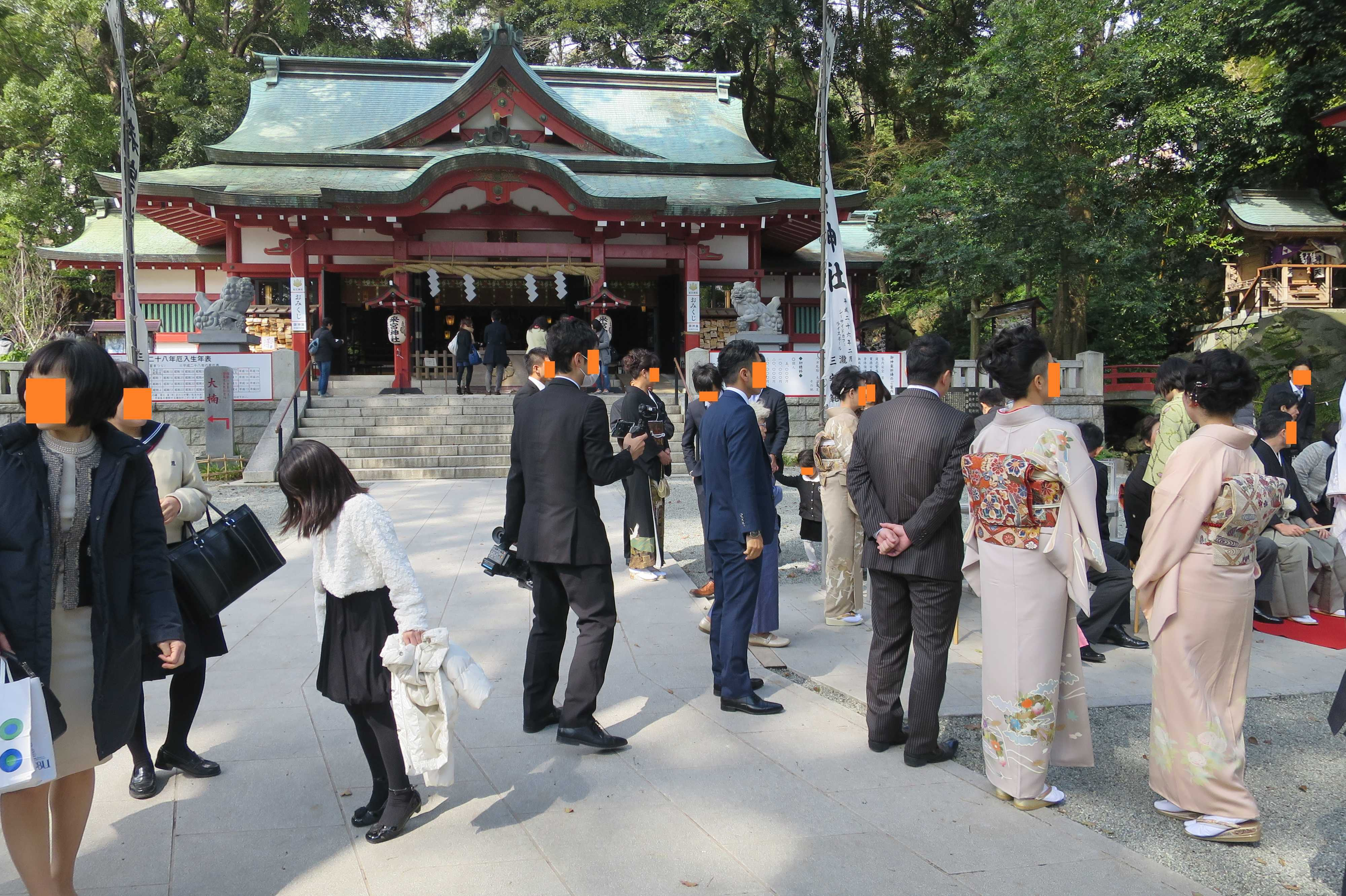 来宮神社 - 親族一同
