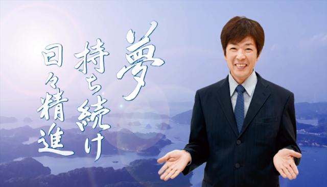 ジャパネットたかた・高田明社長 記念講演 「夢を持ち続け日々精進」