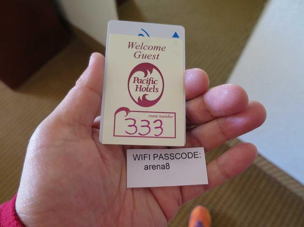 サンノゼ - アリーナホテルの Wi-Fi