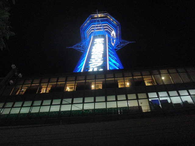 青いネオンの通天閣