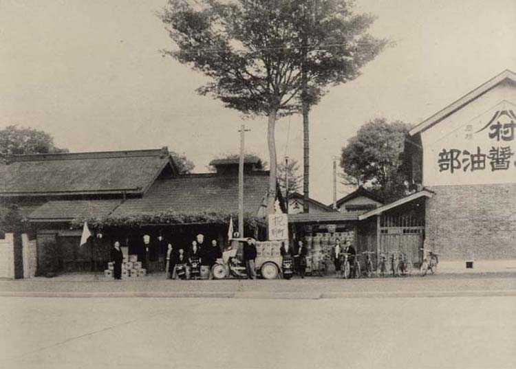 昭和9年(1934年)の小宮村の町制施行
