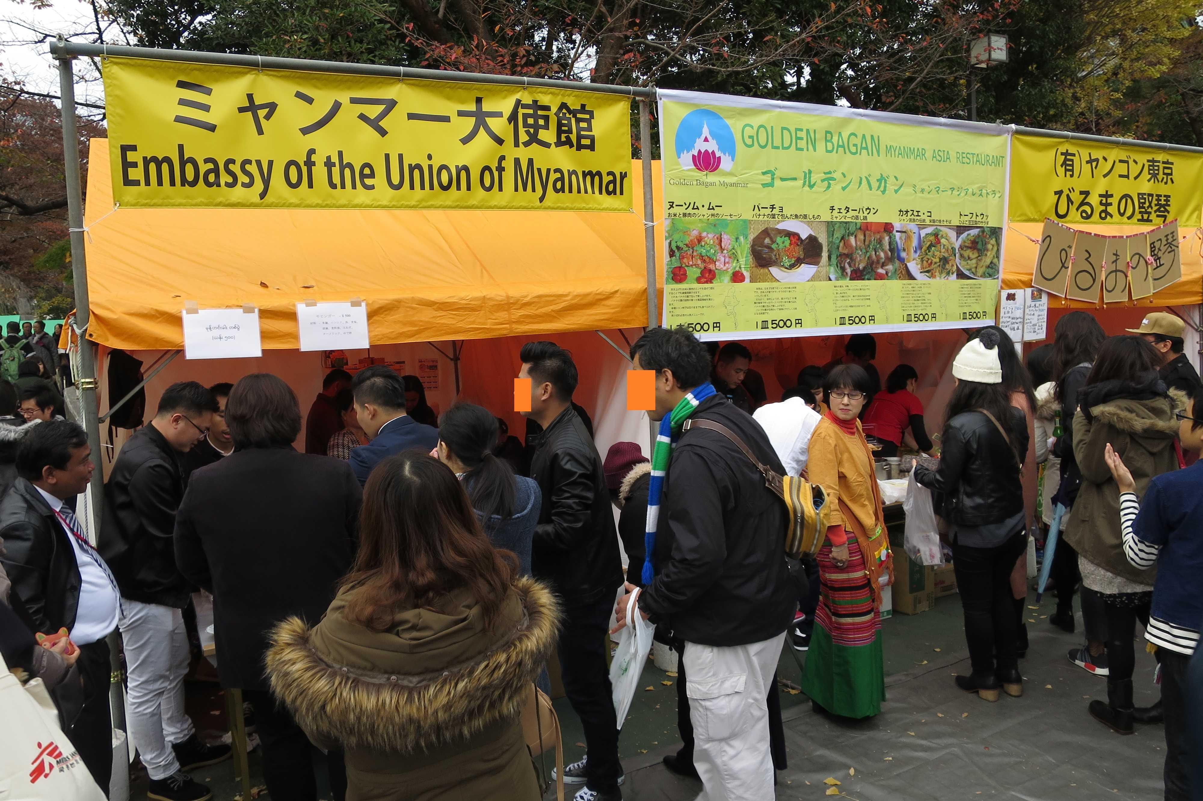 ミャンマー大使館のブース - ミャンマー祭り2016