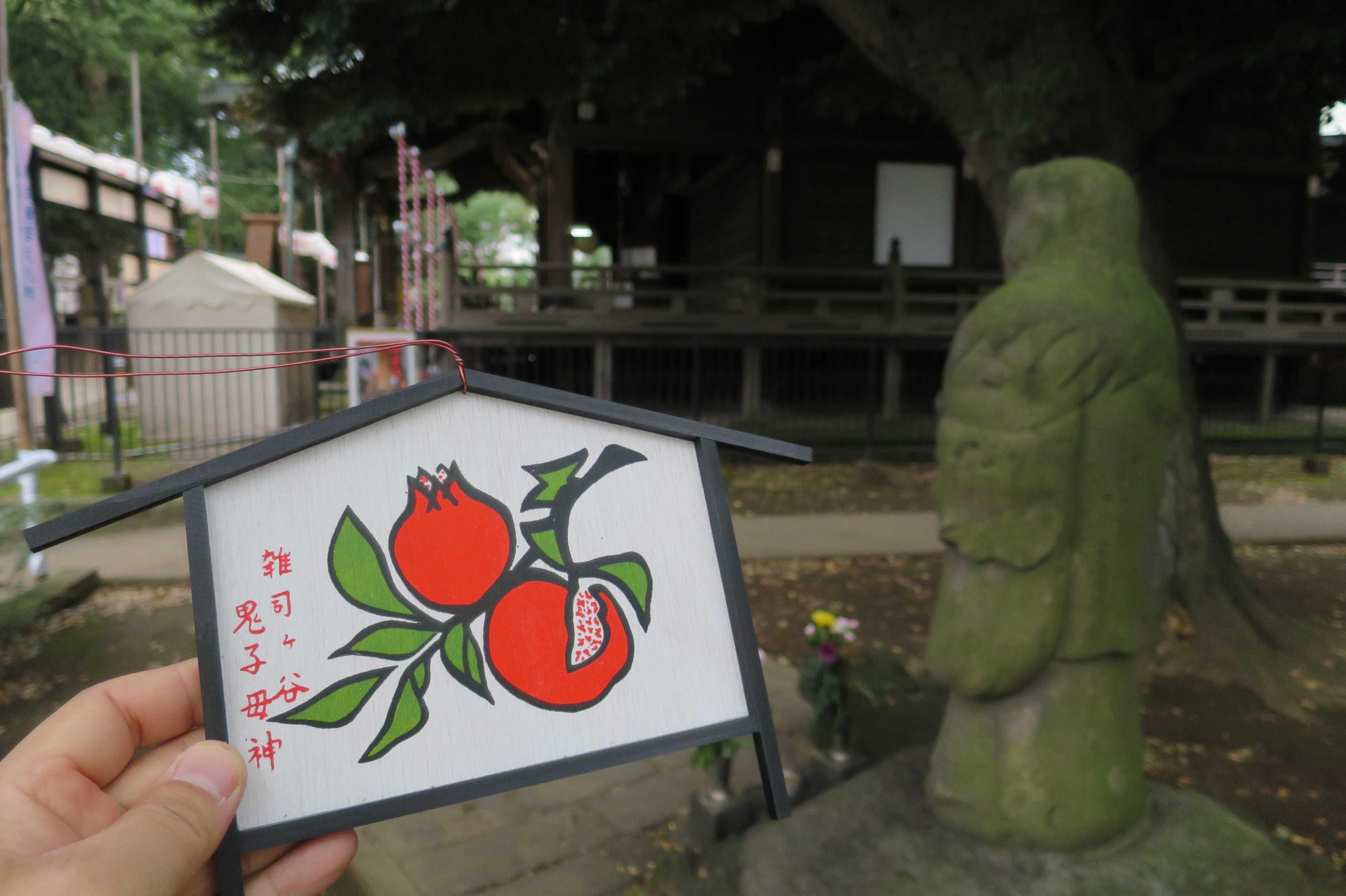 東京 雑司が谷・鬼子母神堂 - 「ざくろ絵馬」と鬼子母神像のうしろ姿