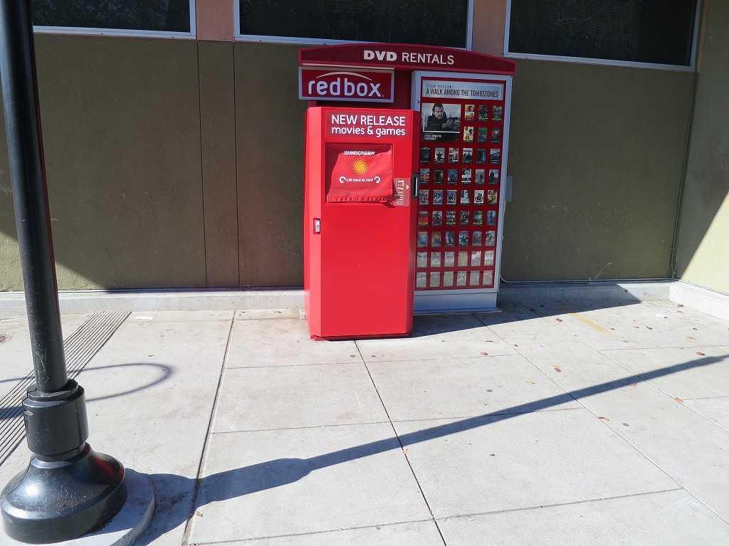 サンノゼ - DVDレンタルの返却ボックス(返却BOX)