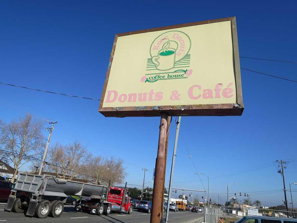 サラトガの「ローズ・ドーナッツ & カフェ(Rose Donuts & Cafe)」