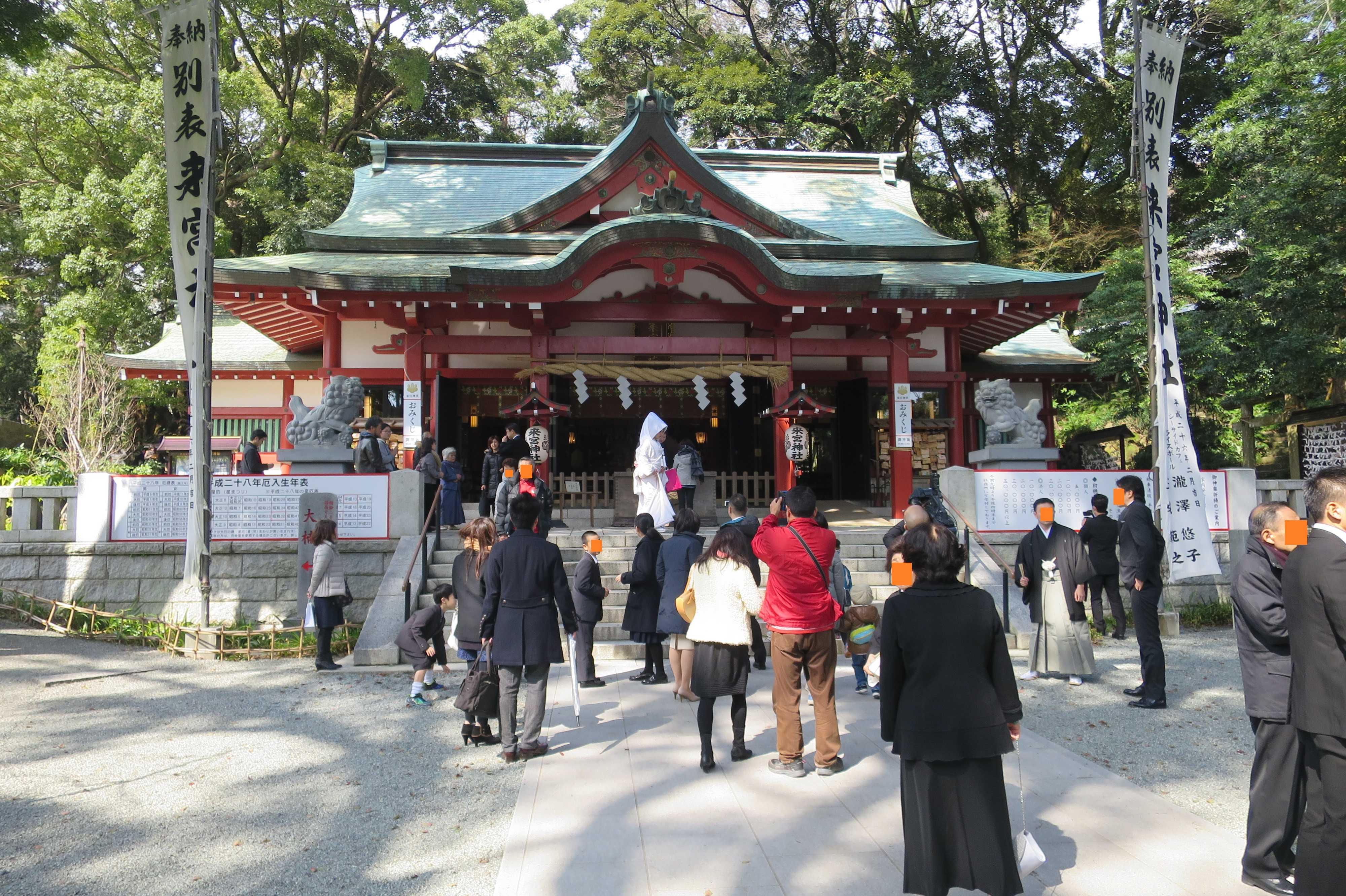 来宮神社 - 本殿