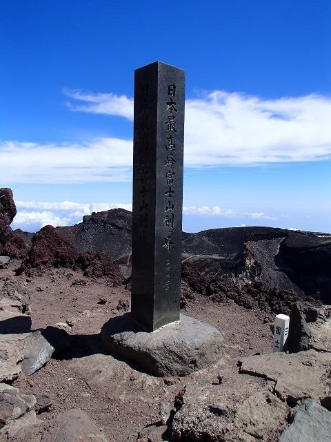 日本最高峰富士山剣ヶ峰